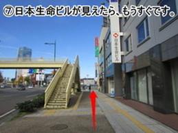 ⑦日本生命