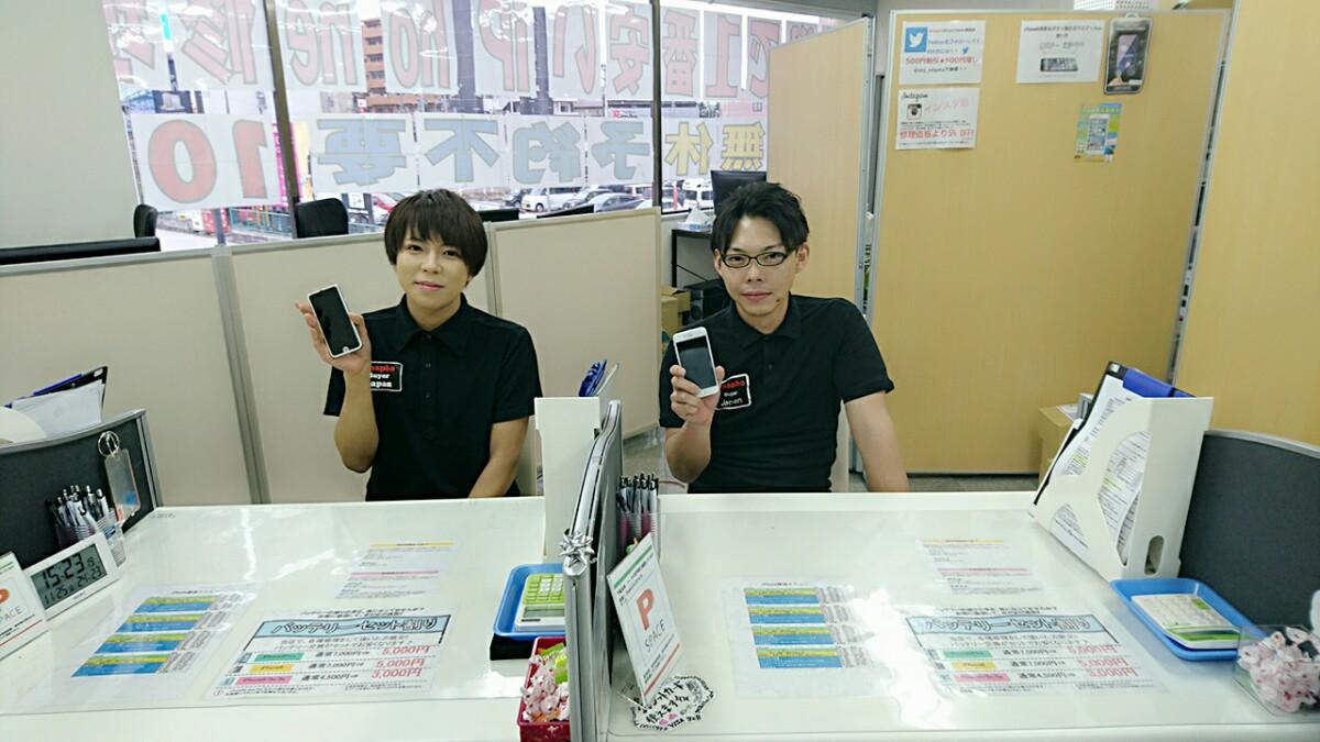 新潟店 iPhone買取スタッフ