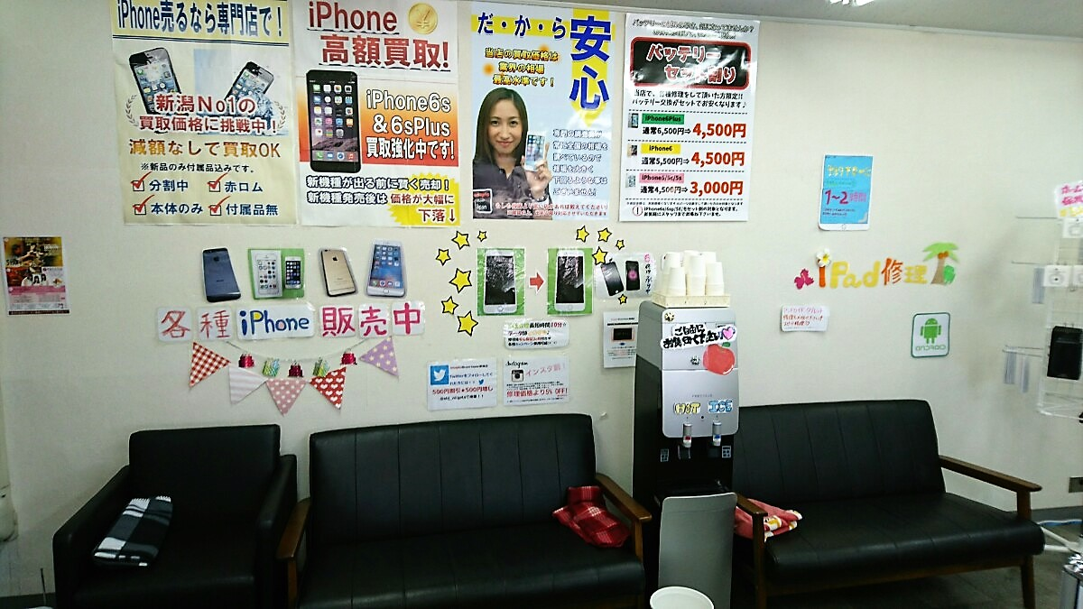 photo_16-12-04-11-50-33-557
